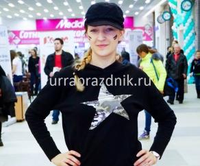 праздник для мальчиков СПб
